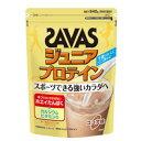 ザバス サプリメント プロテイン ジュニアプロテイン ココア味 840g 約60食分 CT1024 SAVAS