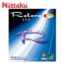 【D10倍 P7倍 G5倍 12/8 1:59まで】ニッタク(NITTAKU) 卓球ラバー レトラ NR-8704