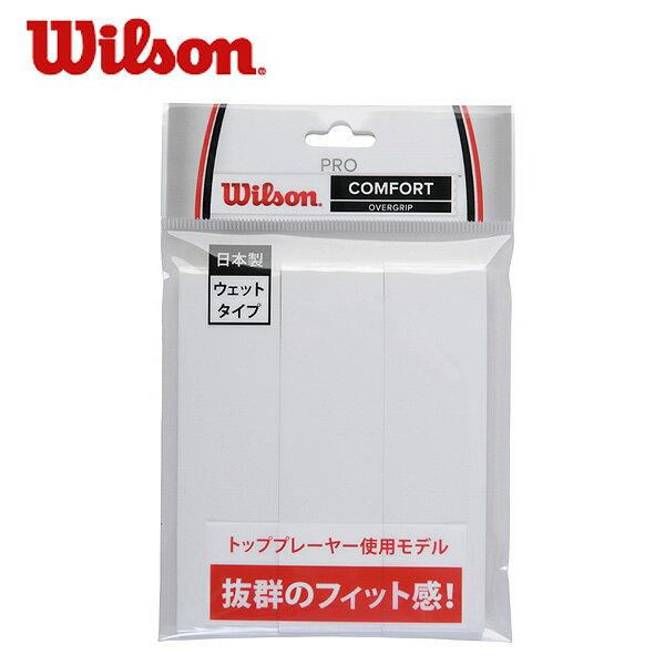 ウィルソン(wilson) テニス グリップテープ PRO OVERGRIP 3PK(3本入り) WRZ4020