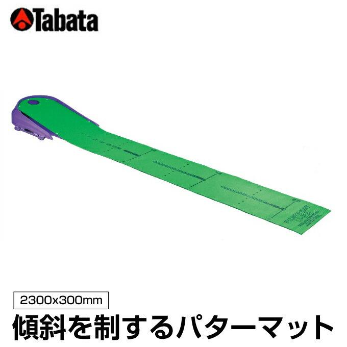 ���Х�(Tabata)����� ���ѥޥå� ƣ�ĥޥå� GV-0136