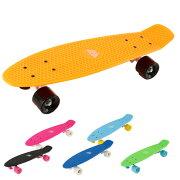 ショートスケート スケートボード スケートボード MPSK 22