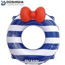 ドウシシャ(DOSHISHA) プール 海水用品マリンストラ...