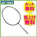 ヨネックス YONEXバドミントンラケット 未張り上げナノレイ900NR900-405