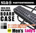 SLQ(エスエルキュー) スノーボードケース  BOARD CASE  スノーボードバッグ スノボ ケース スノボ バッグ