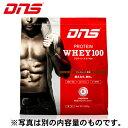 【30%OFF】 DNS プロテインホエイ100 チョコレート風味 3,000g 3kg D1100...