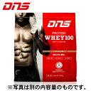 【30%OFF】 DNS プロテインホエイ100 カフェオレ風味 3kg D11001110603CA