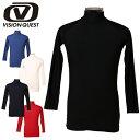 ビジョンクエスト(VISION QUEST)サッカーウェア長袖インナーストレッチハイネックインナーシャツ(保温) VQ540406D12