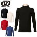 VISION QUEST(ビジョンクエスト)サッカーウェア(ジュニア) 吸汗速乾長袖ハイネックインナーシャツ(保温)VQ540416D26