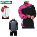 ヨネックス YONEXテニス バドミントン ウェア ウインドブレーカー メンズ 裏地付ウィンドウォーマーシャツ70044