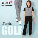 オプスト(OPST)  ゴルフウェア レディース B3美機能パンツ  OP220407E01