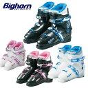 BIGHORN ビッグホーン ジュニア スキーブーツ BIGHORN BJ-X ビージェイ エックス BJ-X