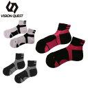 ビジョンクエスト ( VISION QUEST ) バスケットソックス (メンズ ) ハイイパフォーマンスショート VQ570407D03