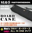 【D10倍 P7倍 G5倍 12/8 1:59まで】SLQ(エスエルキュー) スノーボードケース  BOARD CASE  スノーボードバッグ スノボ ケース スノボ バッグ