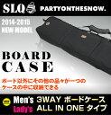 【D10倍 P7倍 G5倍 12/8 1:59まで】SLQ(エスエルキュー) スノーボードケース  BOARD CASE  スノーボードバッグ スノボ ケース ...