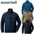 ショッピングモンベル 【ポイント5倍 6/1 1:59まで】モンベル(mont-bell)トレッキング ジャケット(メンズ)クリマプラス100 ウィズシェルジャケット 1102325(通販 楽天 トレッキングウェア メンズジャケット)