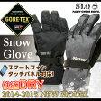 ゴアテックス×3M シンサレート 高機能 グローブ ウインターアクセサリー 防寒 手袋 メンズ レディース スノーボード ボードグローブ【2015】