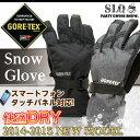 ゴアテックス×3M 高機能 グローブ ウインターアクセサリー 防寒 手袋 メンズ レディース スノーボード ボードグローブ
