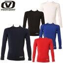 ビジョンクエスト(VISION QUEST)UVカット 吸汗速乾 長袖アンダーシャツ ジュニア モックネックアンダーシャツ(VQ440304E15)