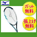 ミズノ ( MIZUNO ) ソフトテニスラケット 後衛向け 未張り上げ ( メンズ ・ レディース ) ディープインパクト ZーCOMP 63JTN550