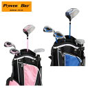パワービルト POWER BILTPOWERBILT JrセットHBJ-5002 Jr-SET 1x2+PT+CBゴルフ クラブセット ジュニア