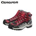 キャラバン(caravan) トレッキングシューズ(メンズ) C2_02 0010202 220