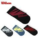 【ヒマラヤ限定モデル】ウィルソン(wilson) テニス バッグ ラケットケース(テニス2本用ナイロン)(WRJ4920)