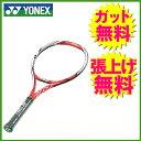ヨネックス YONEX硬式テニスラケット 未張り上げVコア エスアイ100VCSI100-686