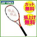 ヨネックス YONEX硬式テニスラケット 未張り上げVコア エスアイ 98VCSI98