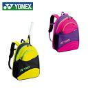ヨネックス YONEXテニスバッグ ジュニアバックパック テニス 1本用BAG1589