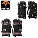 セルテック(CELTEK) ボードグローブ(メンズ・レディース) SB GLOVE P-BLUNT(15MGBLN)防寒