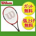 ウィルソン ( Wilson ) 硬式ラケット 未張り上げ ( メンズ ・ レディース ) プロスタッフ 97WRT724920