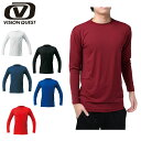 長袖クルーネックフィットアンダーシャツ VQ550304E02 野球 アンダーシャツ アンダーウェア インナー VISION QUEST ビジョンクエスト