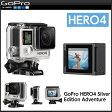 【国内正規品】GoPro(ゴープロ)多目的カメラ GoPro HERO4シルバーエディション アドベンチャーGoPro HERO4 Silver Edition AdventureCHDHY-401-JP