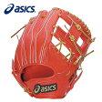 アシックス(ASICS) 硬式用スピードテックQR(内野手用)(2227) BGH5LS 硬式野球用グラブ(グローブ)