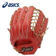 アシックス(ASICS) 硬式用スピードテックQR(外野手用) BGH5LV 硬式野球用グラブ(グローブ)