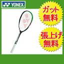 ヨネックス( YONEX )テニス 軟式ラケットアイネクステージ700INX700-530