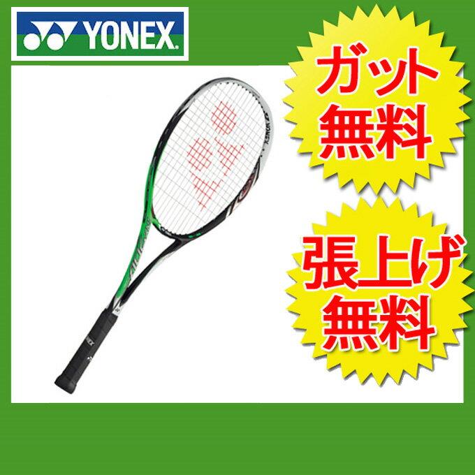 ヨネックス ( YONEX ) ソフトテニスラケット 前衛向け 未張り上げ アイネクステージ70V INX70V