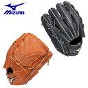 ミズノ mizuno野球グローブグローバルエリートQMライン1AJGR12311軟式グラブ 軟式 グローブ 一般投手用 ピッチャー用