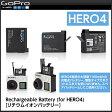 ゴープロ(GoPro) 多目的カメラパーツ 充電式バッテリーリチウムイオンバッテリー(HERO4)Rechargeable Battery (for HERO4) AHDBT-401