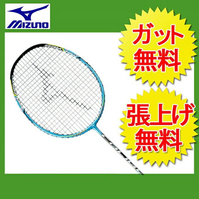 ミズノ ( MIZUNO )  バドミントンラケット フレーム 未張り上げキャリバーREG (73JTB-52027)
