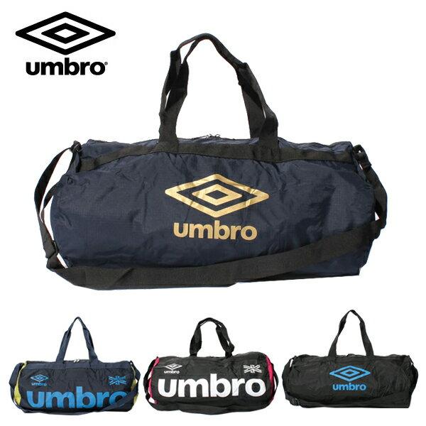 アンブロ(UMBRO) ベーシックドラムバッグ UJS1542 スポーツ バッグ...:himaraya:10106134