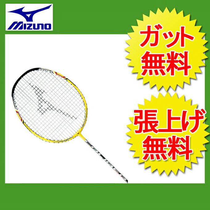 ミズノ ( MIZUNO )  バドミントンラケット フレーム 未張り上げ キャリバーREG(73JTB-52045)