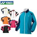 ヨネックス(YONEX) 裏地付ウォームアップシャツ 52000 テニスウェア ウインドブレーカー(メンズ)