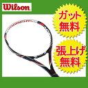【ヒマラヤ限定モデル】ウィルソン Wilson硬式テニスラケット 未張り上げプライド 100WRT727920