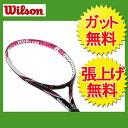 【ヒマラヤ限定モデル】ウィルソン Wilson硬式テニスラケット 未張り上げライバル 102WRT728220