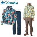 コロンビア(Columbia)ティートンタワーズレインスーツPM0055トレッキング レインウェア(メンズ)(通販 楽天 トレッキングウェア)