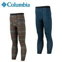 コロンビア(Columbia)