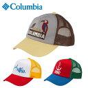 【全品ポイント5倍以上 10/24(月)9:59まで】 コロンビア(Columbia) シークレットショアジュニアキャップ PU5132 トレッキング 登山 ウェア  帽子(ジュニア)