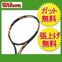 ウィルソン Wilson硬式テニスラケット 未張り上げBURN100WRT727020