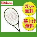 ウィルソン ( Wilson ) 硬式ラケット 未張り上げ ( メンズ ・ レディース ) BLADE 98 WRT723520
